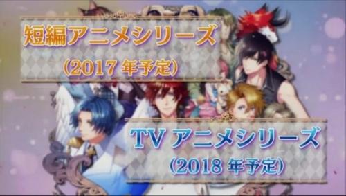 【画像・小ネタ】スマホゲー(女向け)「夢王国と眠れる100人の王子様」アニメ化決定!TVは2018年放送