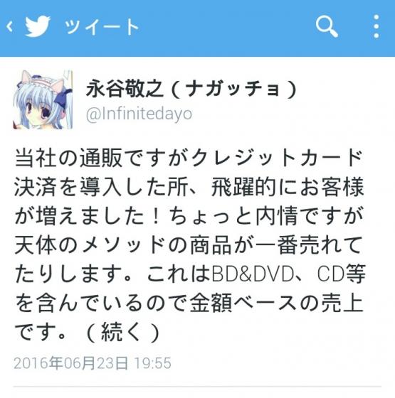 44_20160709213236de4.jpg