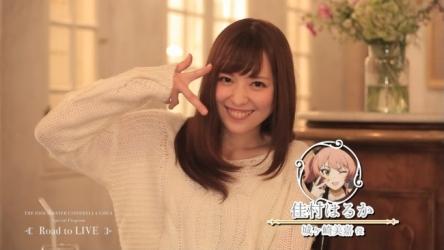 美人声優・佳村はるかさんが海に行ったときの画像を公開!!!うおおおおおおおお