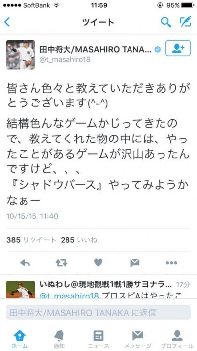 4_20161017103134cd5.jpg