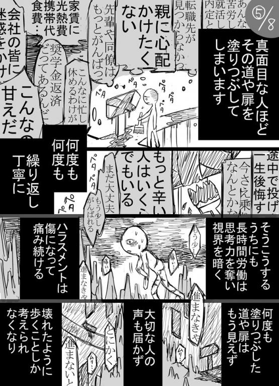 5_20161027184333e14.jpg