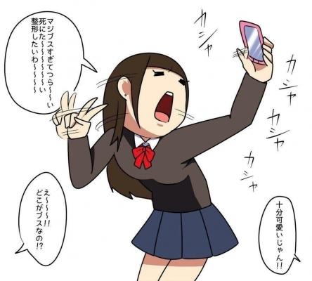 【悲報】女性専用掲示板の女性、日本のゲームアニメ、クソオスの好きなもの全般にブチギレwwwwww