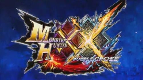 【速報】モンハン新作『モンスターハンター ダブルクロス』が来年3月18日に発売決定!! スイッチマルチは?