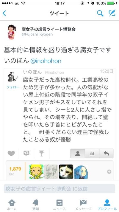 BYvpfJN.jpg