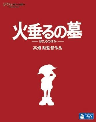 ハリウッド批評家が選んだ「大人向けのアニメ映画ベスト10」に日本作品が3本ランクイン