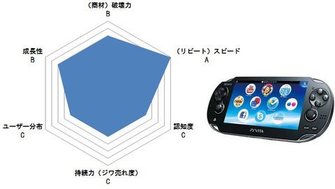 a3e09df1-s.jpg