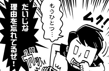 一流有名イラストレーター「僕は日本を捨ててドイツに行って成功してる。日本はオワコン」