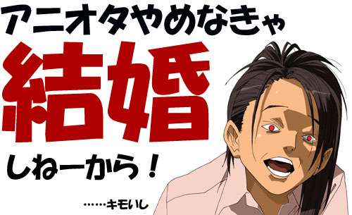 anime2.jpg