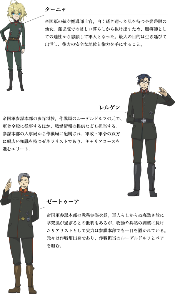 character_v1_20161031185130097.png