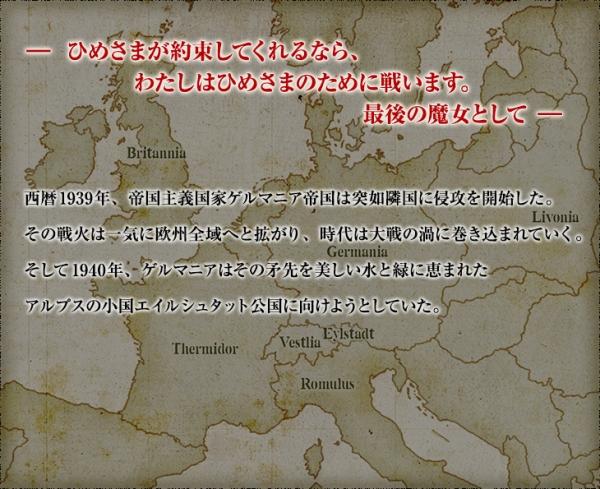 intro_map11.jpg
