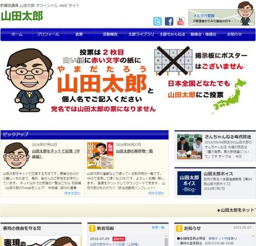 l_yx_yamada_1.jpg