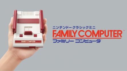 任天堂が『ニンテンドークラシックミニファミコン』を発表!  ファミコンがまさかの手のひらサイズ