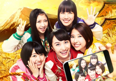 news_header_momoirocloverz_art201607.jpg