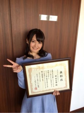 声優の西明日香さん、ファンに10代で童貞卒業しろとアドバイスwww