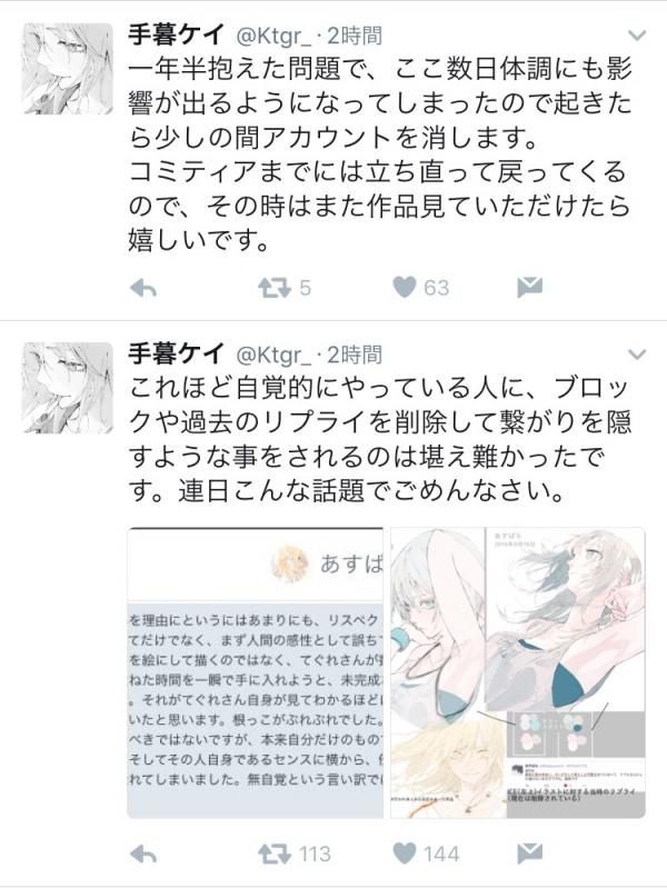 oLcqzbP.jpg