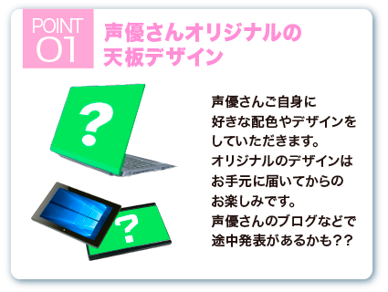 point_01.png