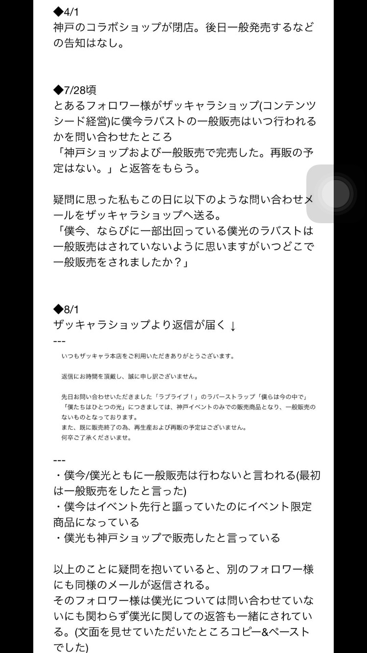 uhSVlN3.jpg