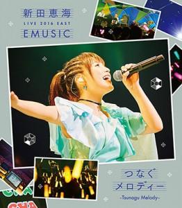 えみつん、2枚目のライブBDの売り上げがでる!!