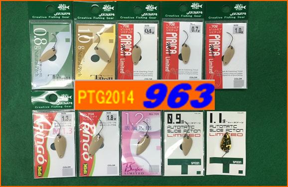 tpc366752-1.jpg