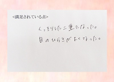 s-160483_アンケ