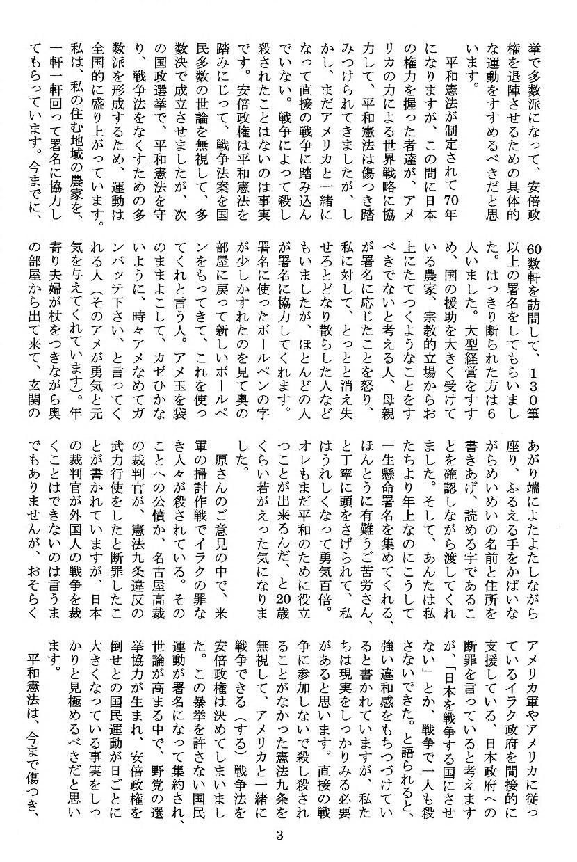 tayori265 3