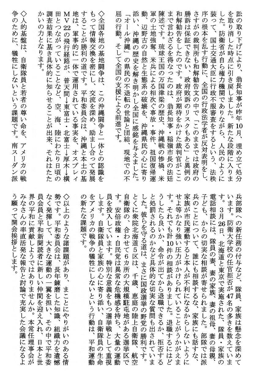 tayori265 10