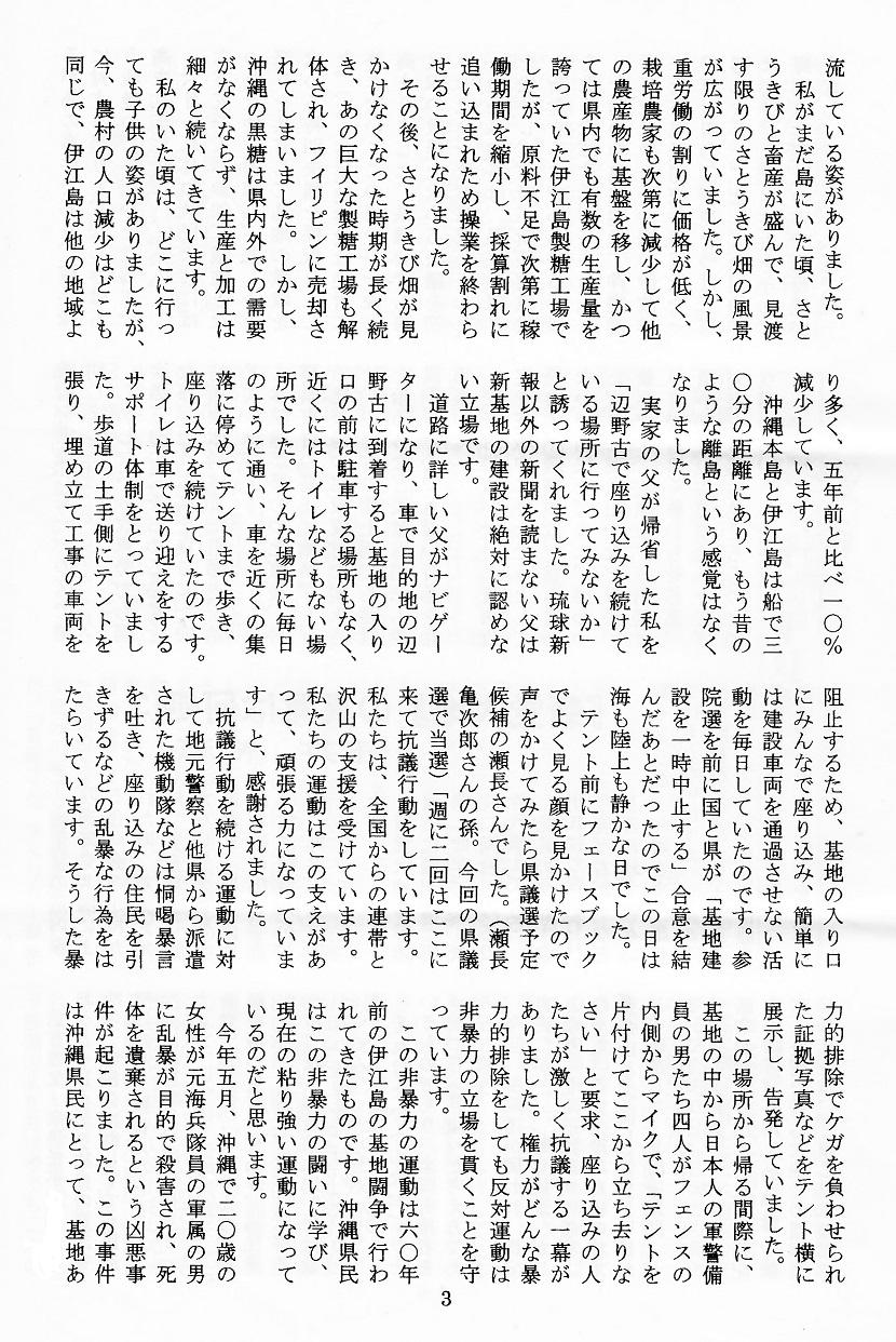 tayori269 3