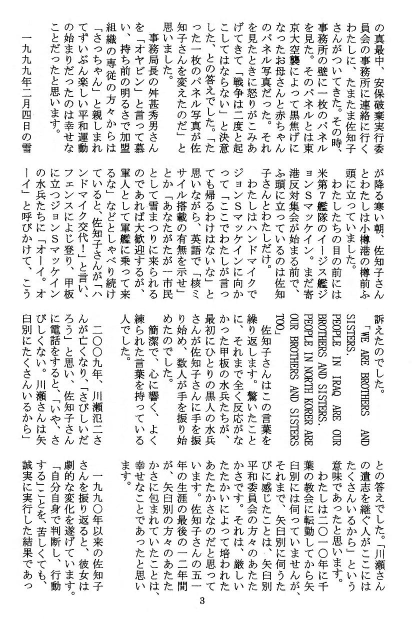 tayori270 3