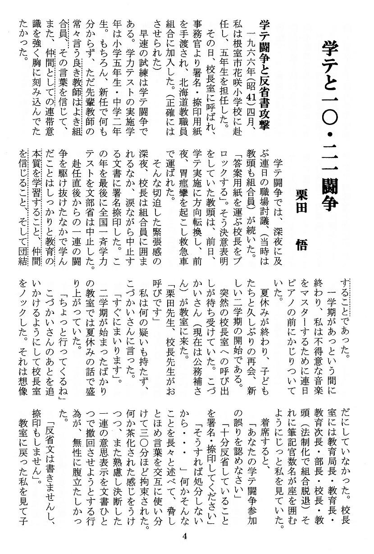 tayori271 4