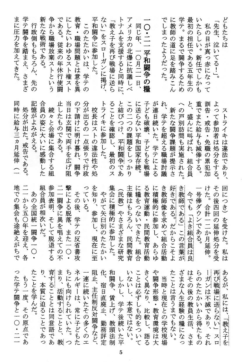 tayori271 5