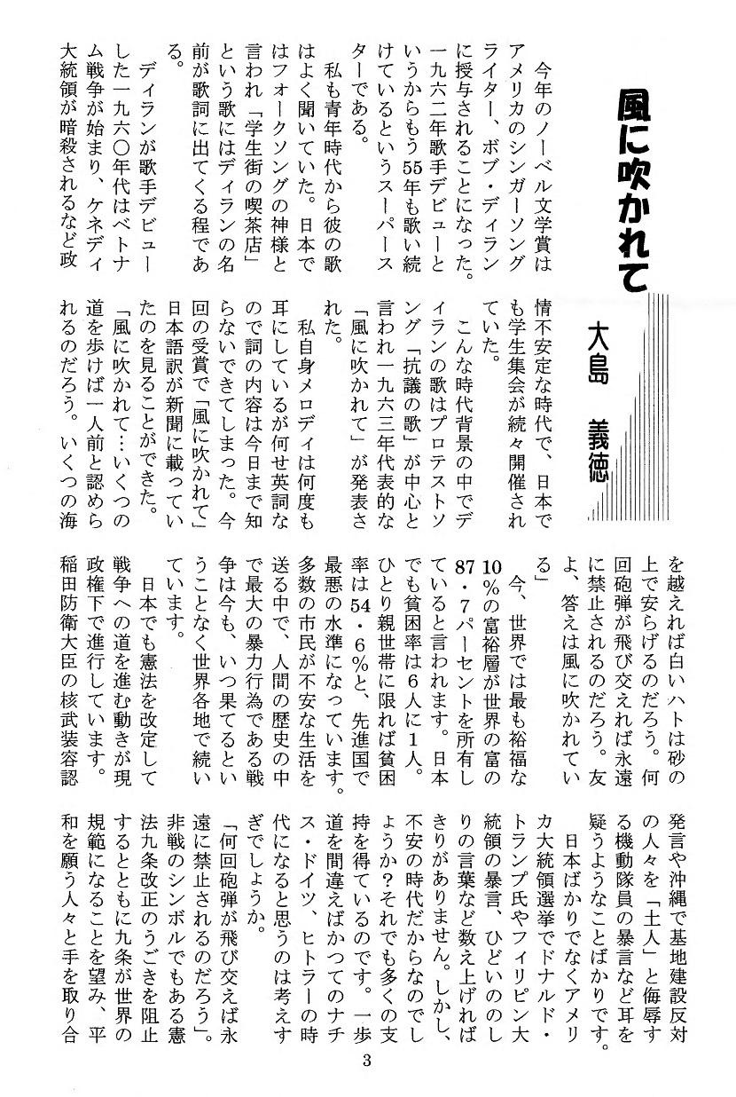 tayori272 3