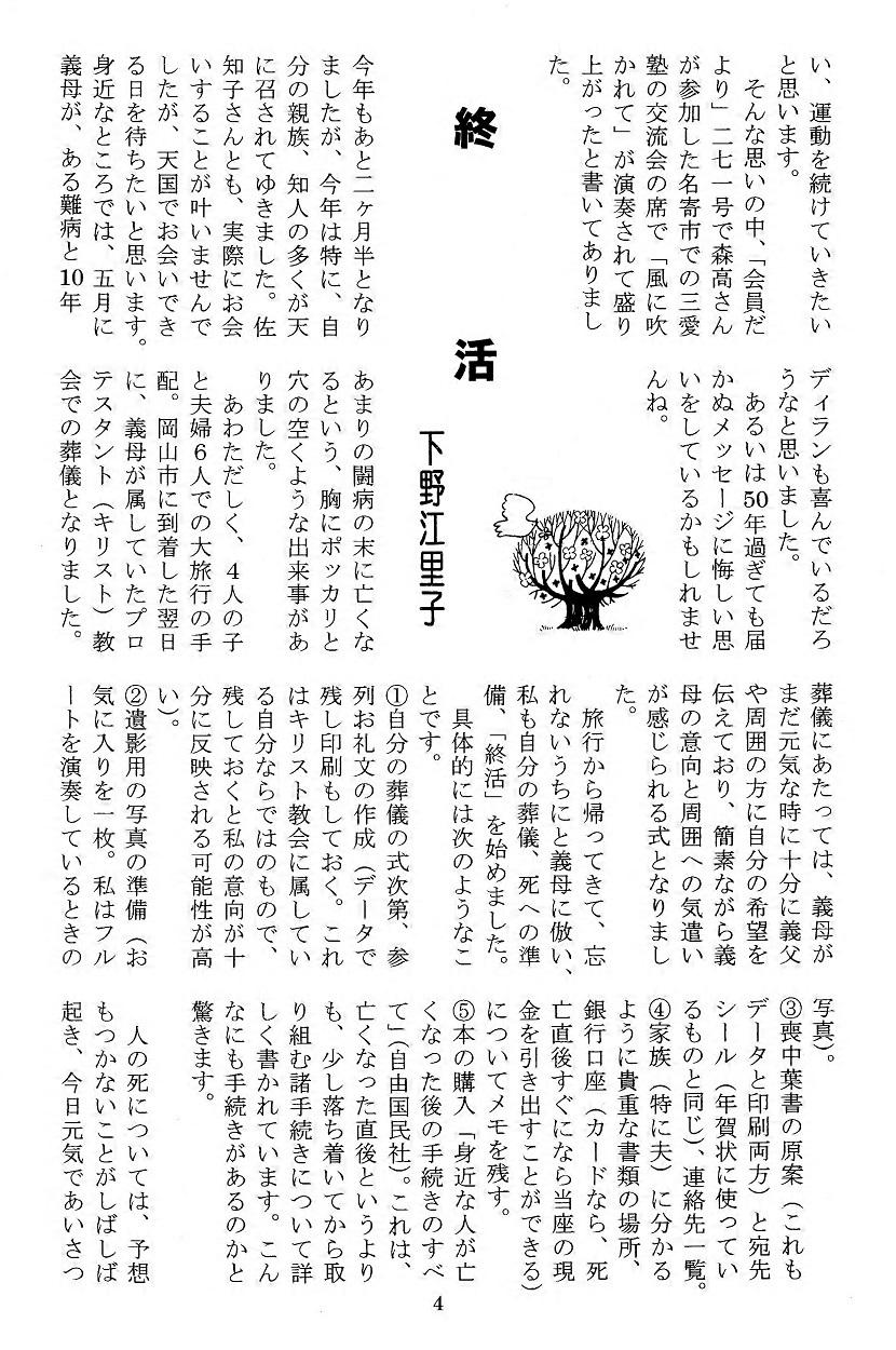 tayori272 4