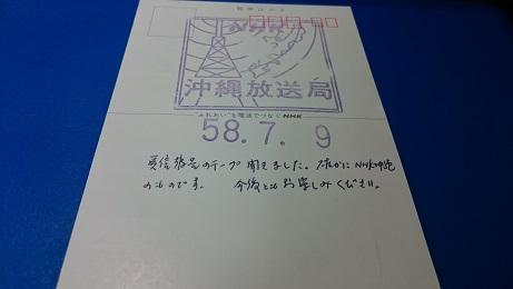 DSC_0890_2.jpg