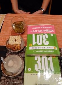 20161002xiang