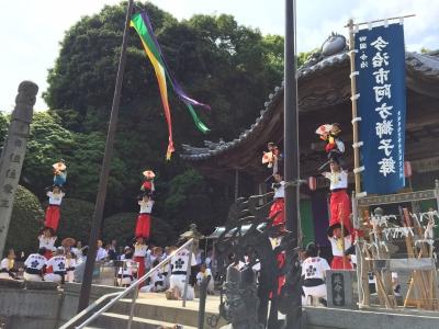 enmeiji3.jpg