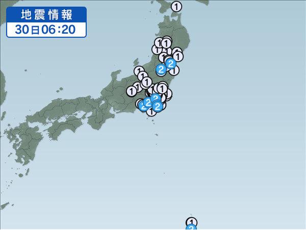 マリアナ地震