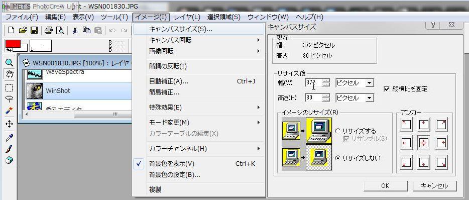 WSN001832.jpg