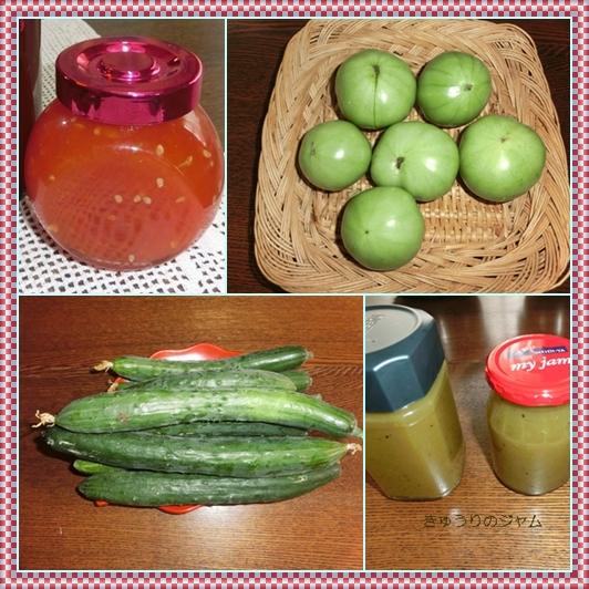 トマトと胡瓜