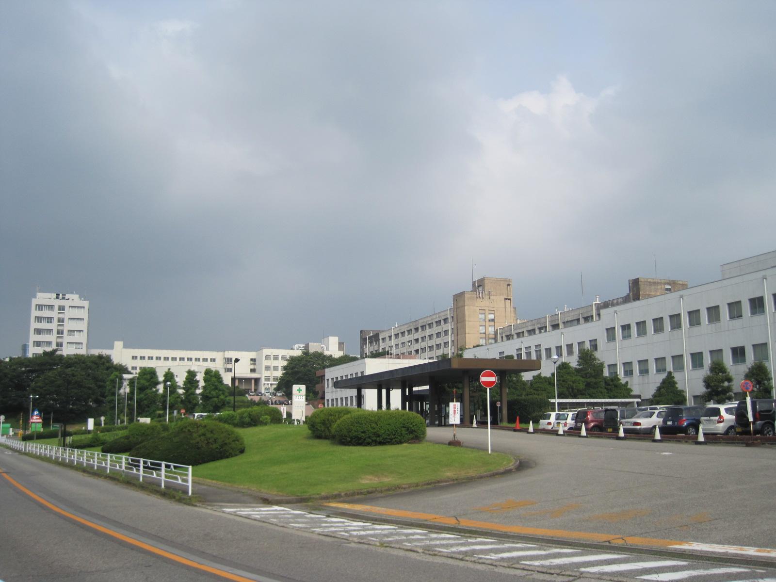Toyama_Univ_Hospital.jpg