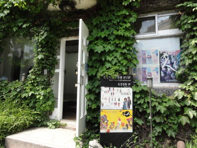 2016年5月14日 木人博物館入口