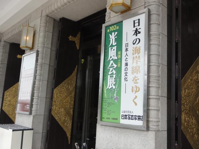 2016年6月14日 京都市立美術館