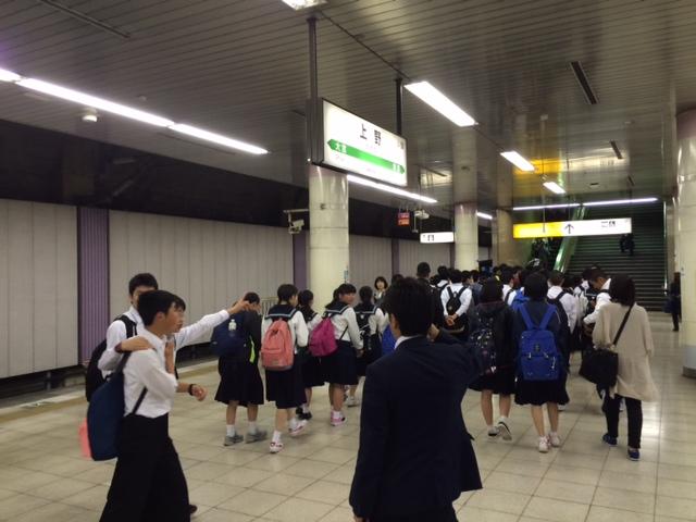 上野駅着2
