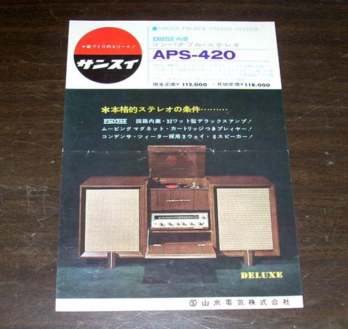 DSCN5625.jpg