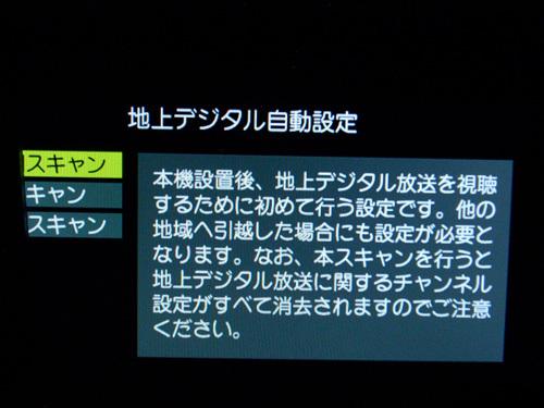 DSCN7235_500X375.jpg
