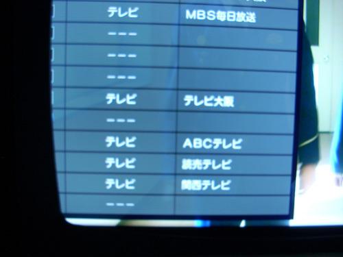 DSCN7241_500X375.jpg
