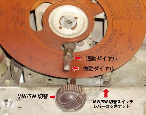 MWSW_SW2_500X395.jpg