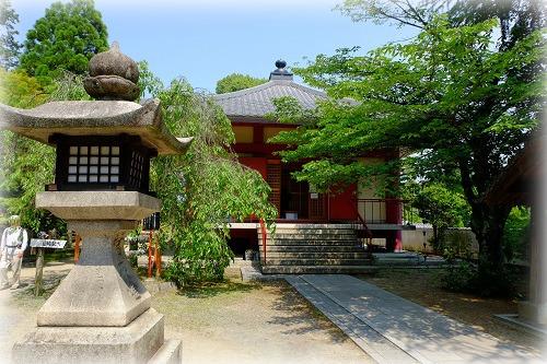 hoshakuji