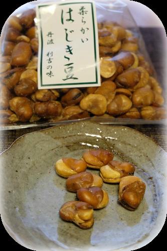yumekosumosuen