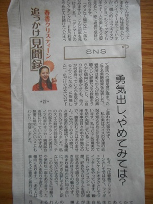 DSCN1341.jpg