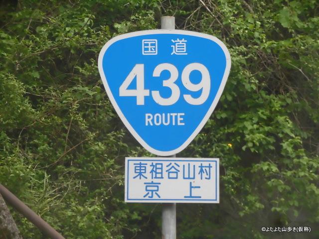 CIMG4944.jpg